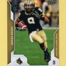 2008 Upper Deck Draft Edition Football #029 Dorian Bryant RC - Purdue Boilermakers