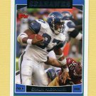 2006 Topps Football #239 Shaun Alexander - Seattle Seahawks