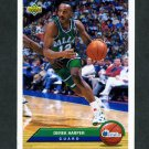 1992-93 Upper Deck McDonald's Basketball #P09 Derek Harper - Dallas Mavericks