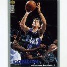 1995-96 Collector's Choice Basketball Players Club #128 Marty Conlon - Milwaukee Bucks