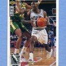 1994-95 Collector's Choice Basketball #301 Avery Johnson - San Antonio Spurs