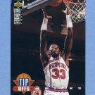 1994-95 Collector's Choice Basketball #183 Patrick Ewing TO - New York Knicks