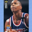 1994-95 Collector's Choice Basketball #182 Derrick Coleman TO - New Jersey Nets
