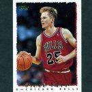 1994-95 Topps Basketball #343 Steve Kerr - Chicago Bulls