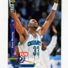 1995-96 Collector's Choice Basketball #168 Alonzo Mourning - Charlotte Hornets