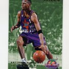 1995-96 Fleer All-Stars Basketball #04 Anfernee Hardaway / Dan Majerle