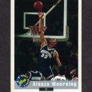 1992 Classic Basketball #60 Alonzo Mourning - Charlotte Hornets