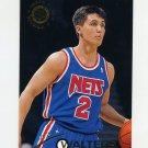 1994-95 Stadium Club Basketball #247 Rex Walters - New Jersey Nets