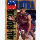 1994-95 Ultra Basketball All-Rookies #03 Juwan Howard - Washington Bullets