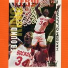 1994-95 Ultra Basketball Rebound Kings #06 Hakeem Olajuwon - Houston Rockets