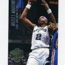 1994-95 Ultra Basketball #331 Moses Malone - San Antonio Spurs