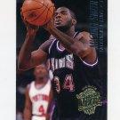 1994-95 Ultra Basketball #327 Michael Smith RC - Sacramento Kings