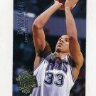 1994-95 Ultra Basketball #325 Brian Grant RC - Sacramento Kings
