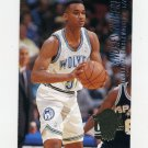 1994-95 Ultra Basketball #290 Andres Guibert - Minnesota Timberwolves