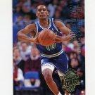 1994-95 Ultra Basketball #288 Howard Eisley - Minnesota Timberwolves