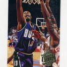 1994-95 Ultra Basketball #287 Glenn Robinson RC - Milwaukee Bucks
