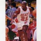 1994-95 Ultra Basketball #276 Ledell Eackles - Miami Heat