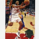 1994-95 Ultra Basketball #261 Harold Ellis - Los Angeles Clippers