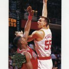 1994-95 Ultra Basketball #255 Zan Tabak - Houston Rockets