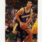 1994-95 Ultra Basketball #246 Tom Gugliotta - Golden State Warriors