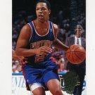 1994-95 Ultra Basketball #241 Mark Macon - Detroit Pistons