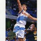 1994-95 Ultra Basketball #225 Greg Dreiling - Cleveland Cavaliers