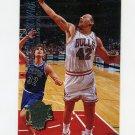 1994-95 Ultra Basketball #219 Larry Krystkowiak - Chicago Bulls