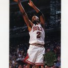 1994-95 Ultra Basketball #218 Ron Harper - Chicago Bulls