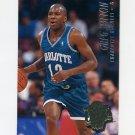 1994-95 Ultra Basketball #215 Greg Sutton - Charlotte Hornets