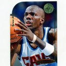1994-95 SP Championship Die Cuts Basketball #044 Tyrone Hill - Cleveland Cavaliers