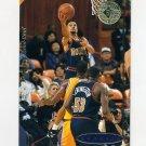 1994-95 SP Championship Basketball #052 Mahmoud Abdul-Rauf - Denver Nuggets