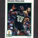 1991-92 Hoops Basketball #394 Moses Malone - Milwaukee Bucks