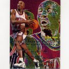 1995-96 Fleer Basketball #121 Derek Harper - New York Knicks