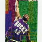 1995-96 Fleer Basketball #100 Vin Baker - Milwaukee Bucks