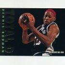 1995-96 Fleer Total D Basketball #11 Dennis Rodman - San Antonio Spurs