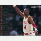 1995-96 Fleer Total D Basketball #06 Hakeem Olajuwon - Houston Rockets