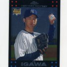 2007 Topps Chrome Baseball #322A Kei Igawa RC - New York Yankees