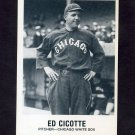 1977-84 Galasso Glossy Greats Baseball #175 Ed Cicotte - Chicago White Sox