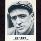 1977-84 Galasso Glossy Greats Baseball #160 Joe Tinker - Chicago Cubs