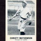 1977-84 Galasso Glossy Greats Baseball #152 Christy Mathewson - New York Giants
