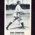 1977-84 Galasso Glossy Greats Baseball #140 Sam Crawford - Detroit Tigers