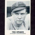 1977-84 Galasso Glossy Greats Baseball #138 Tris Speaker - Cleveland Indians