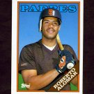 1988 Topps Traded Baseball #004T Roberto Alomar RC - San Diego Padres