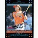 2007 Topps Update Baseball #291 Magglio Ordonez - Detroit Tigers