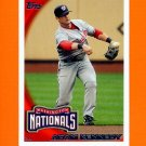 2010 Topps Update Baseball #US289 Adam Kennedy - Washington Nationals