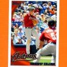 2010 Topps Update Baseball #US048 Geoff Blum - Houston Astros
