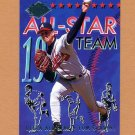 1994 Ultra All-Stars Baseball #19 Tom Glavine - Atlanta Braves