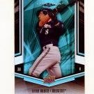 2008 Upper Deck Spectrum Baseball #053 Ryan Braun - Milwaukee Brewers
