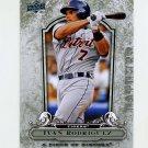 2008 UD A Piece of History Baseball #036 Ivan Rodriguez - Detroit Tigers