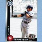 2010 Topps Topps Town Baseball #TTT06 Ichiro Suzuki - Seattle Mariners